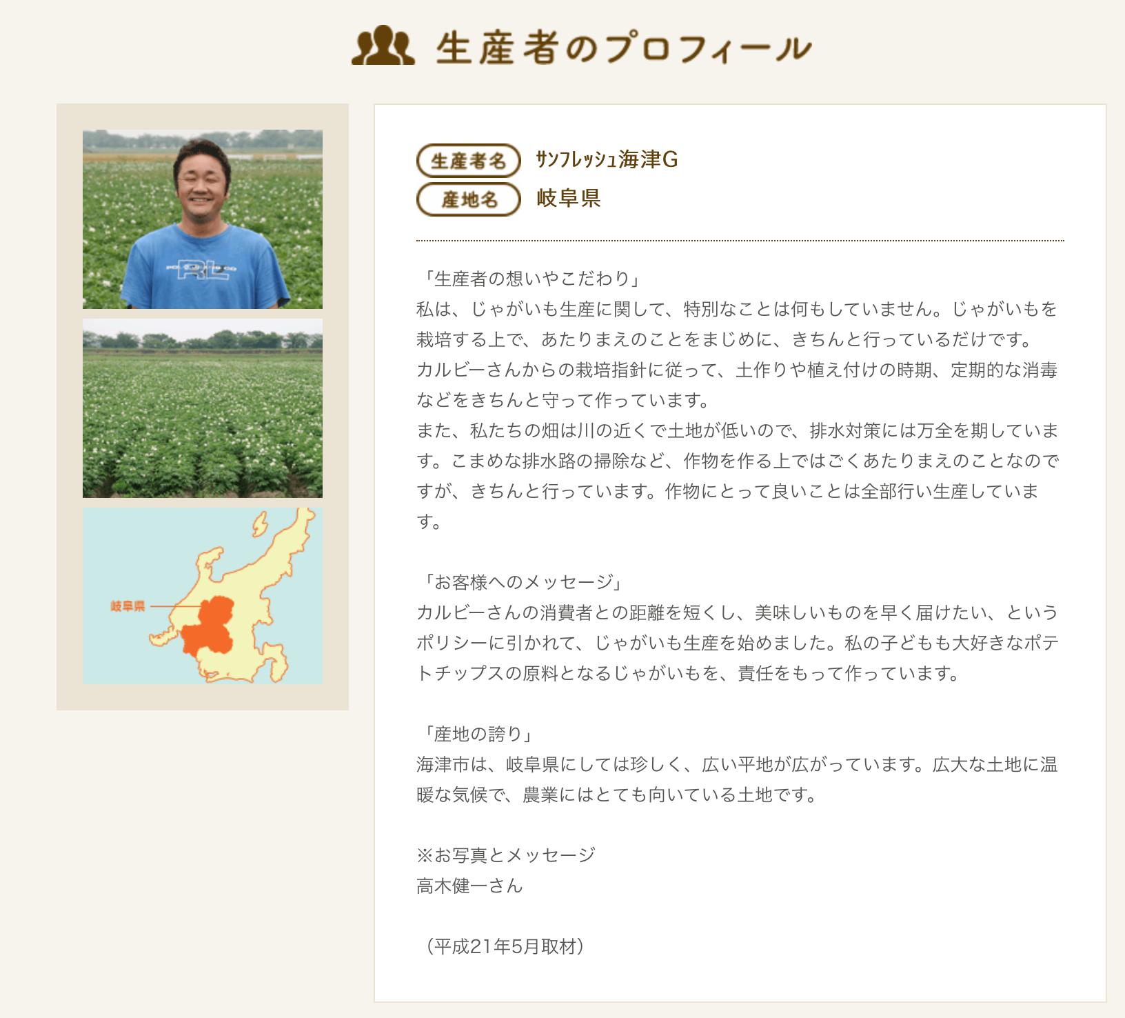 2019年産のジャガイモの植え付け作業が始まりました。